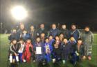 2018年度 第2回関東女子ユース(U-15)サッカーリーグ大会 優勝は浦和レッズレディース!連覇達成!! 結果入力ありがとうございました!