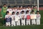 2018年度 第42回 JFA全日本U-12サッカー滋賀県大会結果掲載!優勝はアミティエ・スポーツクラブ草津!