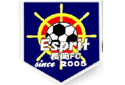 2019年度 エスプリ長岡FC(新潟)ジュニアユース体験練習会のお知らせ!2/5・7・11・18開催!