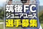 2019年度 カメリアFC(福岡県)ジュニアユース体験練習会 随時開催中!