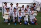 2018年度 愛知県 AIFA U-14 サッカーリーグ 西三河 優勝は安城北中学校! 情報提供ありがとうございました!