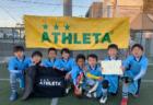 2018年度 サッカーカレンダー【四国】年間スケジュール一覧