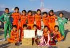 【北海道】全道フットサル選手権大会2019 U-12の部 函館地区予選 優勝はサン・スポS!フロンティアトルナーレ!その他の情報お待ちしています!