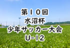 関西地区の今週末の大会・イベント情報【2月2日(土)~2月3日(日)】