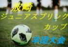 【千葉県】参加メンバー掲載! 2018年度 関東トレセンU-16 サテライトカップ 2/23、24