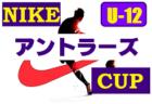 2018年度 松江U-13冬季リーグ  情報お待ちしています!