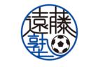 東海地区の冬休みの大会・イベント情報【12月22日(土)~1月6日(日)】