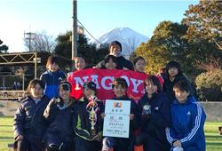 2018年度 第2回静岡女子ユース(U-12)サッカー選手権大会 優勝は名古屋フットボールクラブ!