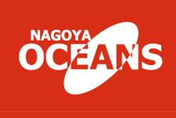 2019年度  名古屋オーシャンズレディース(愛知県)ジュニアユース体験会 1/7ほか開催!