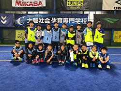 2019年 1月12日(土)大阪にて蹴り始め小学生ジュニア個サル開催しました!開催報告!