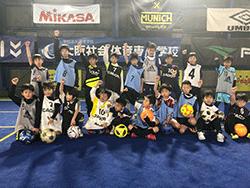 2019年 1月20日(日)大阪にて新春!小学生ジュニア個サル開催しました!開催報告!