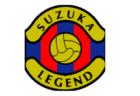 2020年度 第24回コスモ杯少年サッカー大会U-12 優勝はオオタ!