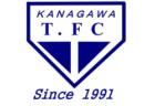133チーム掲載予定!2019年度 ジュニアユース募集情報【神奈川U-13】新規チームを続々掲載!!