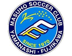 増穂SC ジュニアユース体験会 2/28~開催 2020年度 山梨