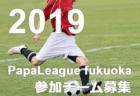 結果情報募集 西濃U-11リーグ | 2019年度 FA M1 U-11リーグ(岐阜県西濃地区リーグ)