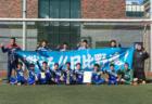 2018年度 京都府高校サッカー新人大会 女子の部 優勝は京都精華学園高校!