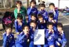 2018年度第26回おろちカップ出雲ドーム少年サッカー大会U-12【島根県】優勝は北陽SC!