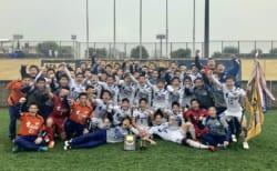 2018年度【高校新人戦】第40回九州高等学校U-17サッカー大会(熊本開催)優勝は鹿児島城西!