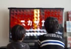 【大人気!】大阪 2月17日(日)小学生ジュニア個サル開催!参加者募集中!