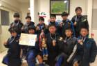 2018年度第28回埼玉県クラブユース(U-14)サッカー選手権大会 優勝は1FC川越水上公園!