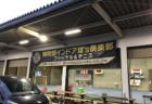 2018年度  兵庫県高校サッカー選手権大会 <予選ラウンド> 決勝ラウンド進出32チーム決定!
