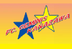 2019年度 ヘミニス金沢(石川)ジュニアユース体験練習会のお知らせ!毎週火・木開催!