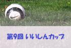 【ランキング】この週末(2/23~2/24)に注目された記事TOP20!