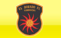 2019年度 EL DORADO FC(エルドラード)ジュニアユース 【山梨県】練習体験会 3/8他開催!
