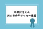 2019年 2月17日(日)大阪にて小学生ジュニア個サル開催しました!開催報告!