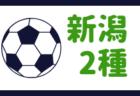 2019年度 第15回福岡県女子ユースU-15サッカー選手権大会 優勝は福岡女学院中