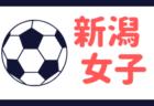 2018年度  第36回厚木市招待第4種サッカー大会 4年生大会(神奈川県)優勝はSFAT!