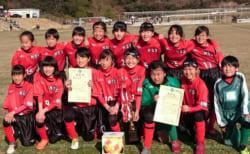 2018年度 EFA第29回愛媛県少女サッカー大会 優勝は桑原女子FC!