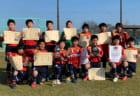 2018年度 西宮トップリーグU-12 ファイナルカップ(兵庫県) 優勝は神原SC!