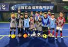 【強豪高校サッカー部】県立琴平高校(香川県)