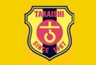 2018年度 愛知県 高校サッカー 新人体育大会【新人戦】優勝は岡崎城西高校!