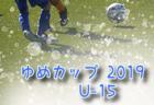 【強豪高校サッカー部】産業大学附属高校(大阪府)