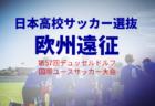 【エントリー受付3/31〆切】2018年度全国リフティングランキング!