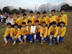 2018年度  第17回奈良県ジュニア選抜少年サッカー大会 U-11 Aブロック優勝南葛選抜A!Bブロック優勝南葛選抜B!