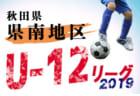 優勝は太陽SC(鹿児島県) フェニックスジュニアユースカップ(U-15)大会 | 2018年度第13回フェニックスジュニアユースカップ(U-15)大会 宮崎開催