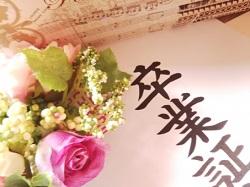 関東地区の今週末の大会・イベント情報【3月16日(土)〜3月17日(日)】