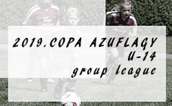 5/25,26結果速報 コパ・アズフラージ AFG | 第4回 2019.COPA AZUFLAGY U-14 関西 次回6/1