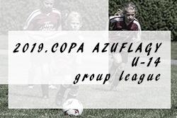2019年度 第4回 2019.COPA AZUFLAGY U-14 関西 9/14~16結果速報 次回9/21~24