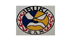 2019年度 IBUKI北九州 (イブキ北九州)ジュニアユース  火・金随時受付! 2/16説明会開催!