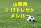 【高校情報】佐賀県 県立致遠館高校(2018新人戦出場校)