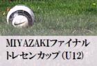 福岡本部に新しいメンバーが加入しました