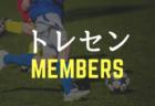 2018年度 JFA東北キヤノンガールズ・エイト(U-12)<秋田県選抜>メンバー掲載!