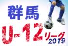 関西地区の今週末の大会・イベントまとめ【7月13日(土)~15日(月)】