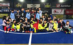 【G.W!】大阪・高槻 5月小学生ジュニア個サル開催!参加者募集中!