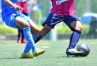 組合せ決定 第21回東京ガスカップジュニアユースサッカーフェスティバル3/28~31 | 2018年度 第21回東京ガスカップジュニアユースサッカーフェスティバル 静岡