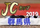 ブロック大会出場チーム決定  バーモントカップ 札幌地区予選 | 2019バーモントカップ第29回全日本U-12フットサル選手権大会 札幌地区予選 北海道